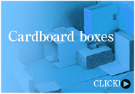 Cardboard boxes CLICK
