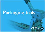 Packaging tools CLICK