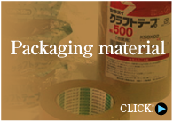 Packaging material CLICK