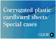 Corrugated plastic cardboard sheets / Special cases CLICK