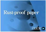 Rust-proof paper CLICK