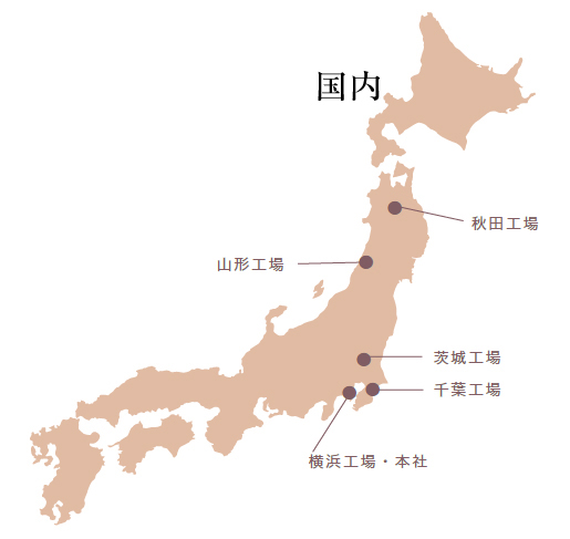 事業所MAP JAPAN