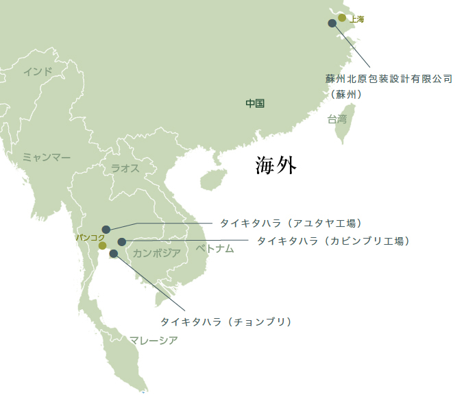 事業所MAP OVERSEAS